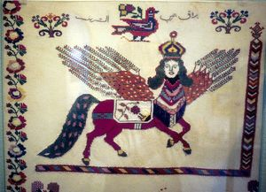 Al-Buraq, the winged horse that carried Mohammed on his night flight to Jerusalem to meet