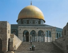 Israel, Jerusalem, Old Town, Temple Mount, Dome of Rock